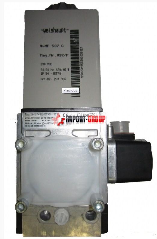 """Мультиблок типа W-MF SE507 S22 230 В, с установленным реле давления газа GW50 A5/1 для горелок WG 10,20,30,40 - 3,4"""", WG 20 - 1"""""""